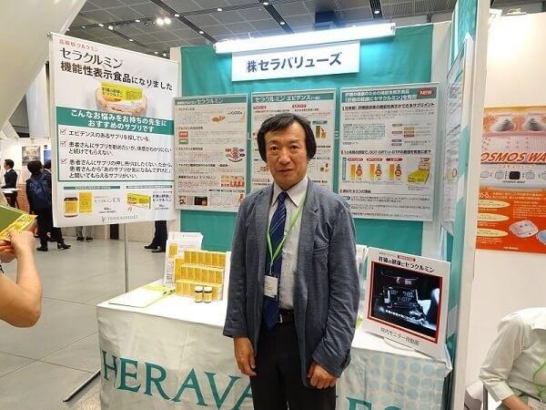 Bác sĩ nhật bản Tamagawa Hideyuki giới thiệu sản phẩm theracurmin ex