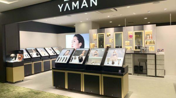 Cửa hàng yaman tại nhật