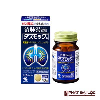 Thuốc bổ phổi Kobayashi Seimeito Nhật Bản hộp 80 viên