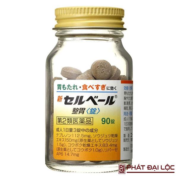 Thuốc trào ngược dạ dày của Nhật Bản Sebuberu Eisai