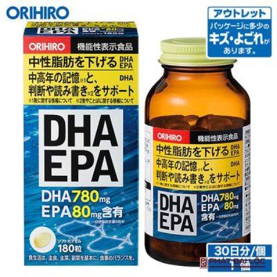 Viên uống giảm mỡ máu ORIHIRO của nhật hộp 180 viên