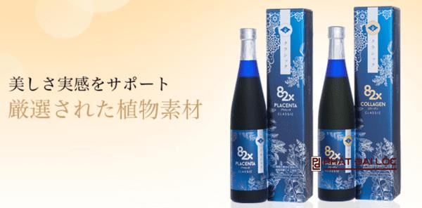 Nước uống nhau thai Placenta 82X classic của Nhật
