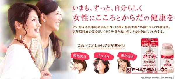 Viên uống tiền mãn kinh Inochi no haha của Kobayashi Nhật bản Hộp 420 Viên