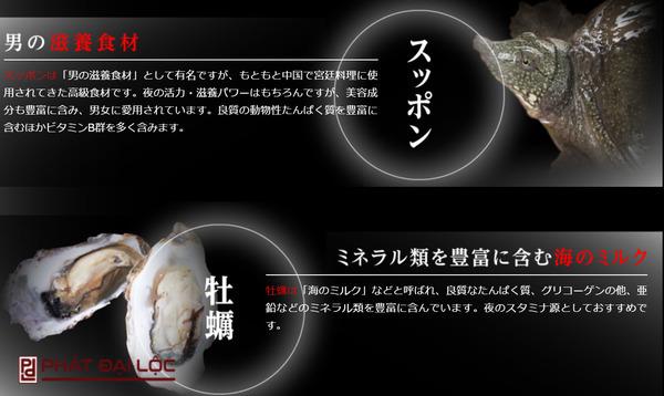 Viên uống tăng cường sinh lý Maka Sixteen Nhật Bản Hộp 200 viên